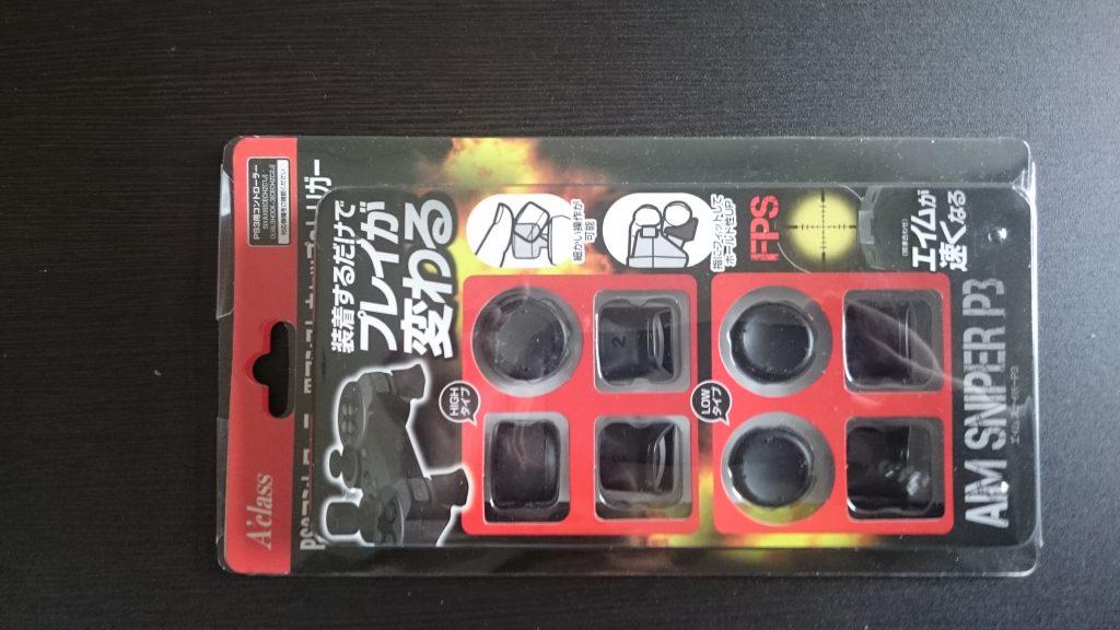 ゲーム playstation4 DUALSHOCK4 加水分解 ぬるぬる AIM SNIPER P3 装着
