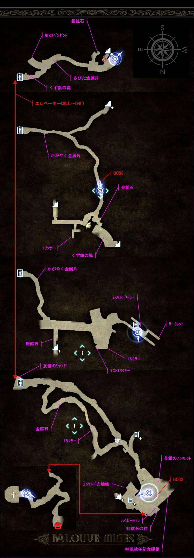 ファイナルファンタジーXV FinalfantasyXV プレイ日記 攻略 バルーバ採掘場跡 採集 マップ MAP アイテム:トレジャー スポット