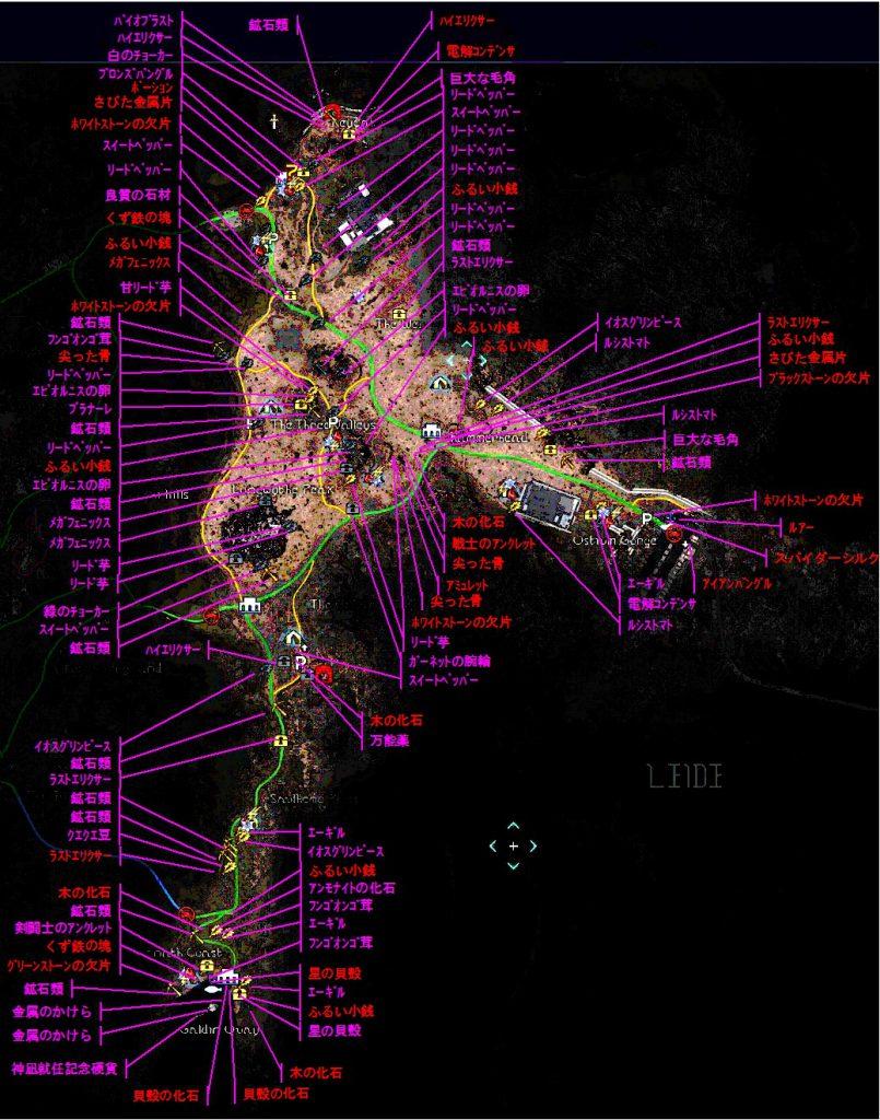 ファイナルファンタジーXV FinalfantasyXV プレイ日記 攻略 リード地方 採集 マップ MAP アイテム:トレジャー スポット