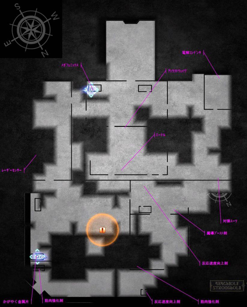 ファイナルファンタジーXV FinalfantasyXV プレイ日記 攻略 アラケオル基地 採集 マップ MAP アイテム:トレジャー スポット