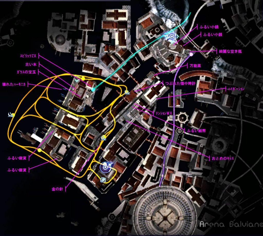 ファイナルファンタジーXV FinalfantasyXV プレイ日記 攻略 オルティシエの街 採集 マップ MAP アイテム:トレジャー スポット