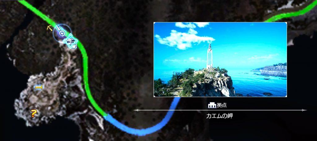 ファイナルファンタジーXV FinalfantasyXV プレイ日記 攻略 カエム岬 採集 マップ MAP アイテム:トレジャー スポット