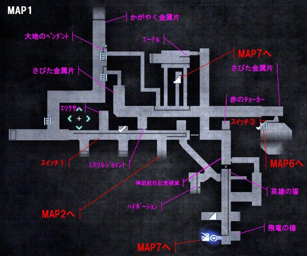 ファイナルファンタジーXV FinalfantasyXV プレイ日記 攻略 クラストゥルム水道 採集 マップ MAP アイテム:トレジャー スポット