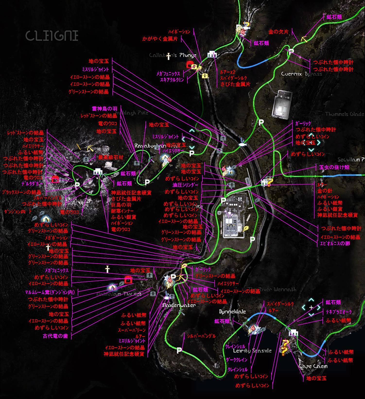 ファイナルファンタジーXV FinalfantasyXV プレイ日記 攻略 クレイン地方全域 山採集 マップ MAP アイテム:トレジャー スポット