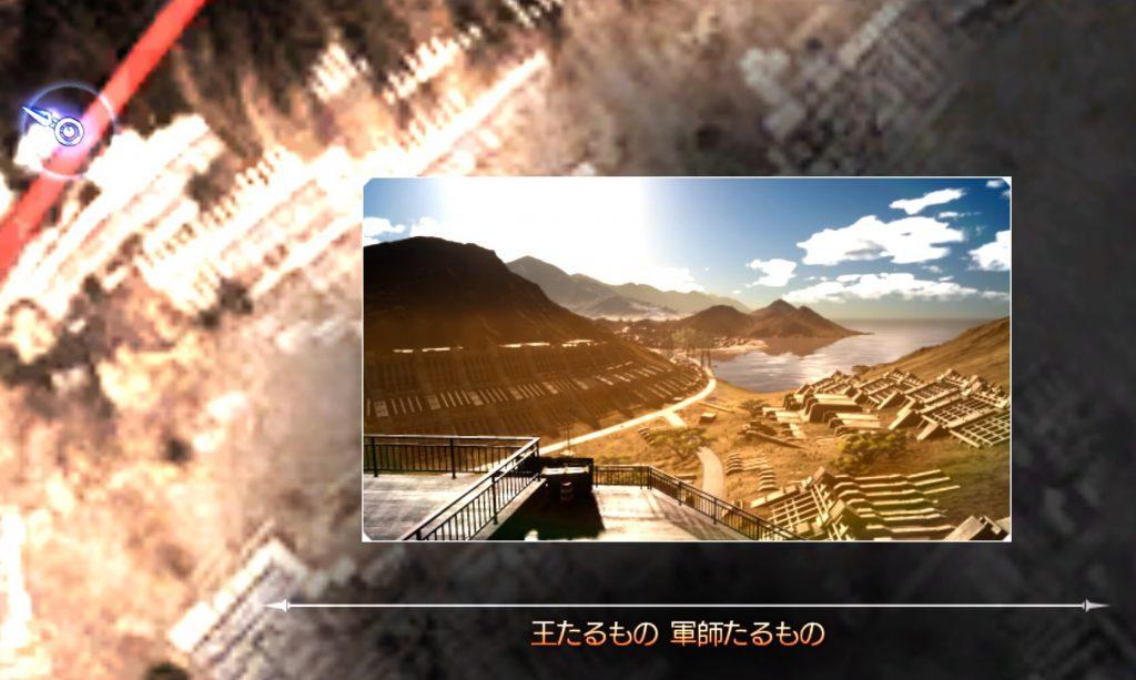 ファイナルファンタジーXV FinalfantasyXV プレイ日記 攻略 ケスティーノ鉱山採集 マップ MAP アイテム:トレジャー スポット