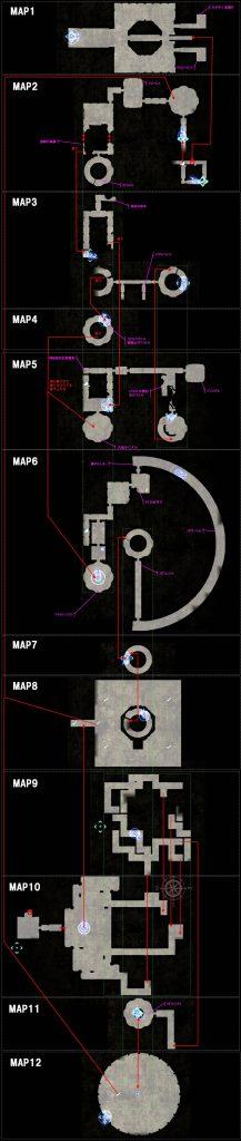 ファイナルファンタジーXV FinalfantasyXV プレイ日記 攻略 コースタルマークタワー 採集 マップ MAP アイテム:トレジャー スポット 会話