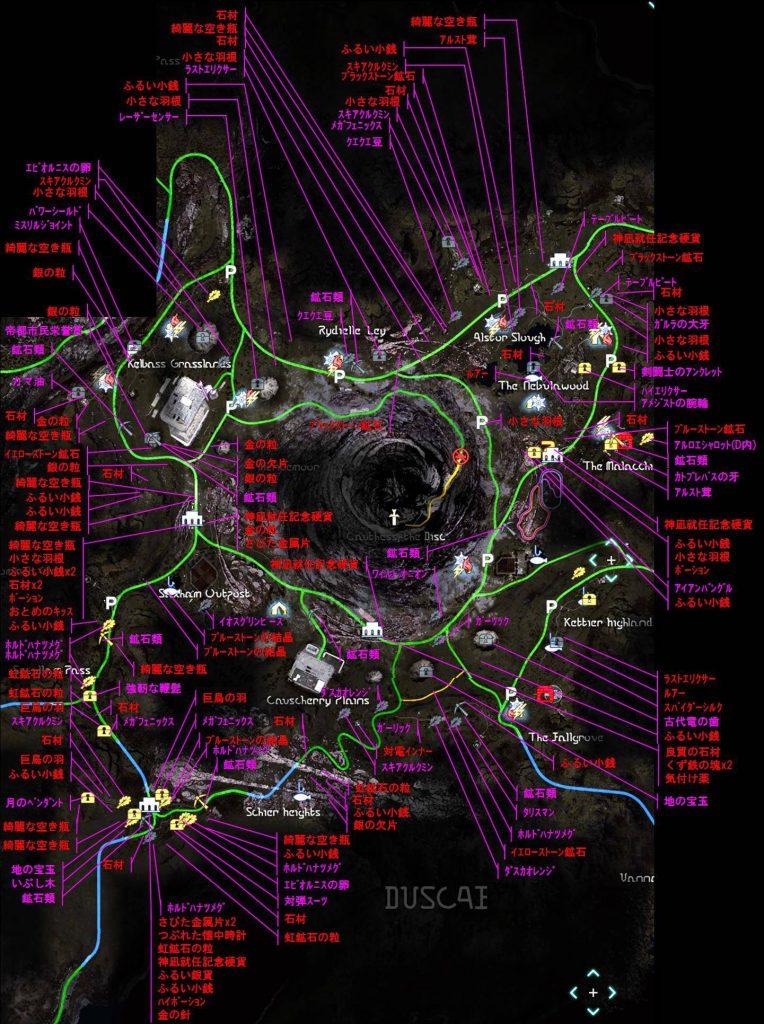 ファイナルファンタジーXV FinalfantasyXV プレイ日記 攻略 ダスカ地方全域採集 マップ MAP アイテム:トレジャー スポット