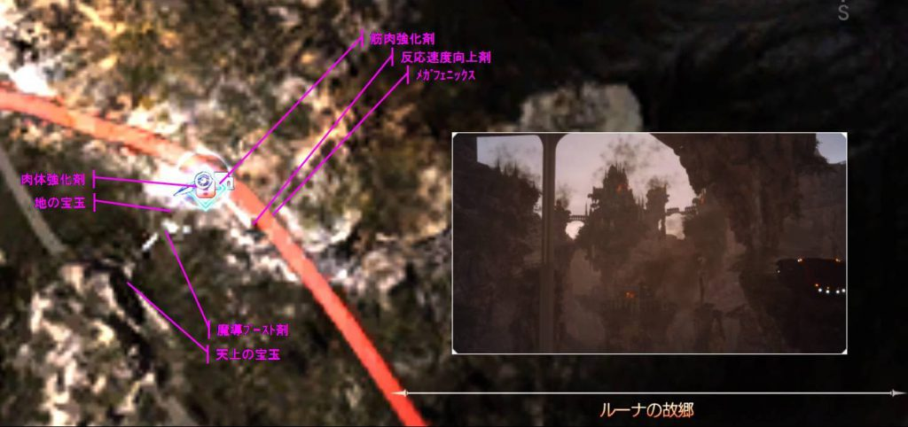 ファイナルファンタジーXV FinalfantasyXV プレイ日記 攻略 テネブラエ 採集 マップ MAP アイテム:トレジャー スポット