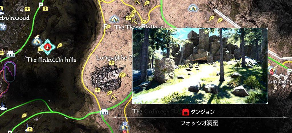ファイナルファンタジーXV FinalfantasyXV プレイ日記 攻略 フォッシオ洞窟 採集 マップ MAP アイテム:トレジャー スポット