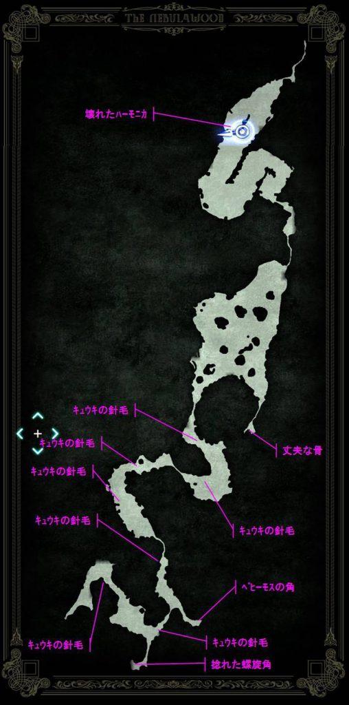 ファイナルファンタジーXV FinalfantasyXV プレイ日記 攻略 ダスカに棲む悪魔 ベヒーモスの巣 採集 マップ MAP アイテム:トレジャー スポット レンタルチョコボ サブクエスト 開放