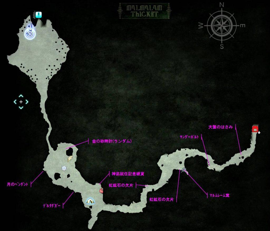 ファイナルファンタジーXV FinalfantasyXV プレイ日記 攻略 マルムレームの森 採集 マップ MAP アイテム:トレジャー スポット