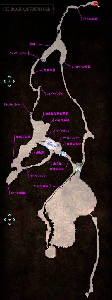 ファイナルファンタジーXV FinalfantasyXV プレイ日記 攻略 ラバティオ火山 採集 マップ MAP アイテム:トレジャー スポット