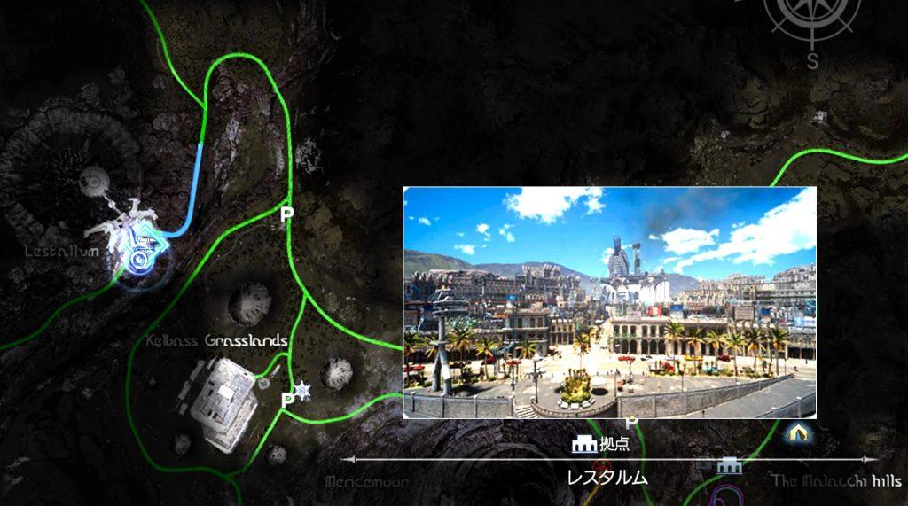 ファイナルファンタジーXV FinalfantasyXV プレイ日記 攻略 レスタルムの街 採集 マップ MAP アイテム:トレジャー スポット