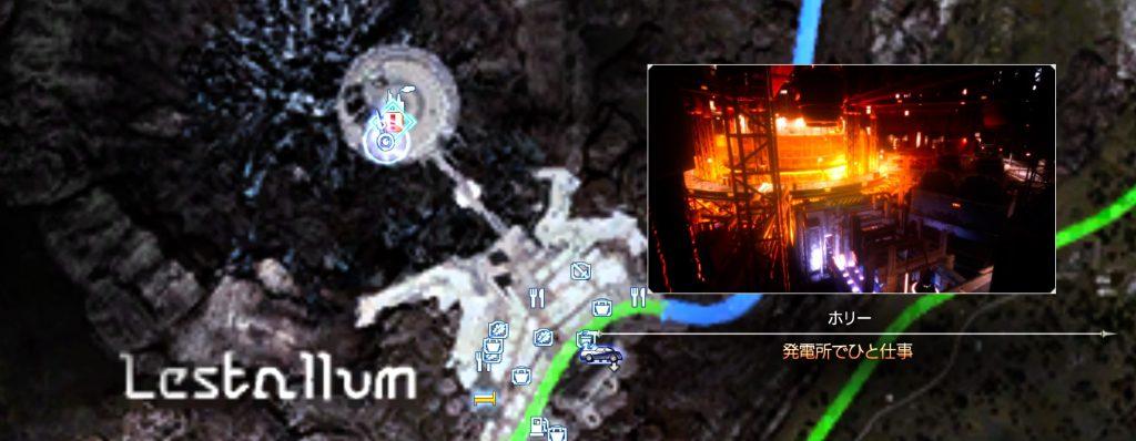 ファイナルファンタジーXV FinalfantasyXV プレイ日記 攻略 レスタルム発電所 採集 マップ MAP アイテム:トレジャー スポット