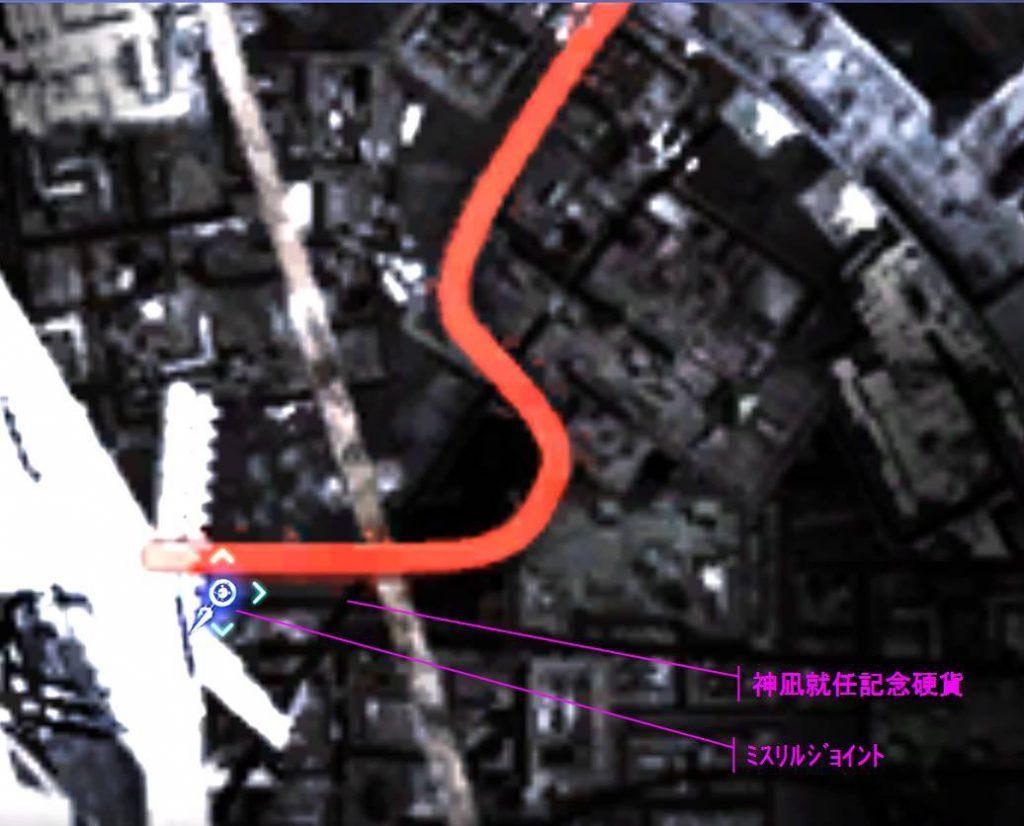 ファイナルファンタジーXV FinalfantasyXV プレイ日記 攻略 帝都突入 ジグナタス要塞 採集 マップ MAP アイテム:トレジャー スポット