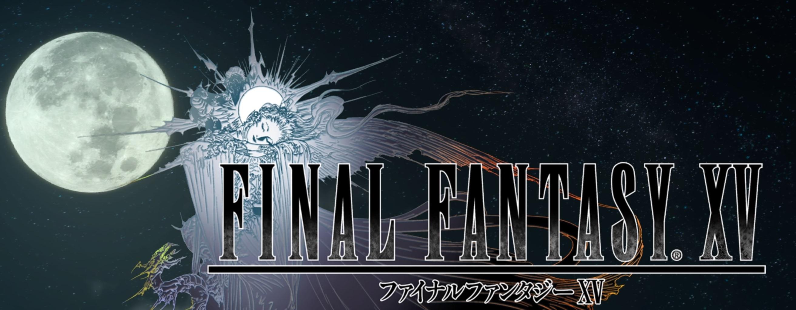 ファイナルファンタジー15 FinalFantasyXV 攻略 アイテム MAP マップ ダンジョン
