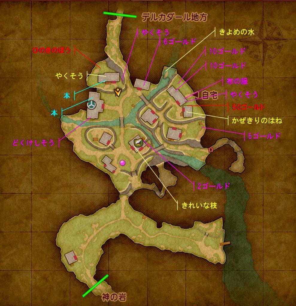 ゲーム ドラゴンクエスト11 ドラクエ11 XI アイテム 採集 収集 MAP 取得 場所 イシの村