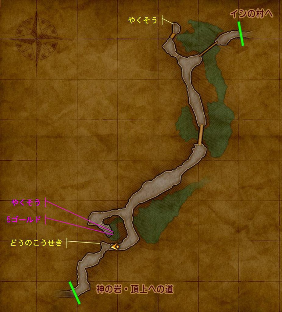 ゲーム ドラゴンクエスト11 ドラクエ11 XI アイテム 採集 収集 MAP 取得 場所 神の岩