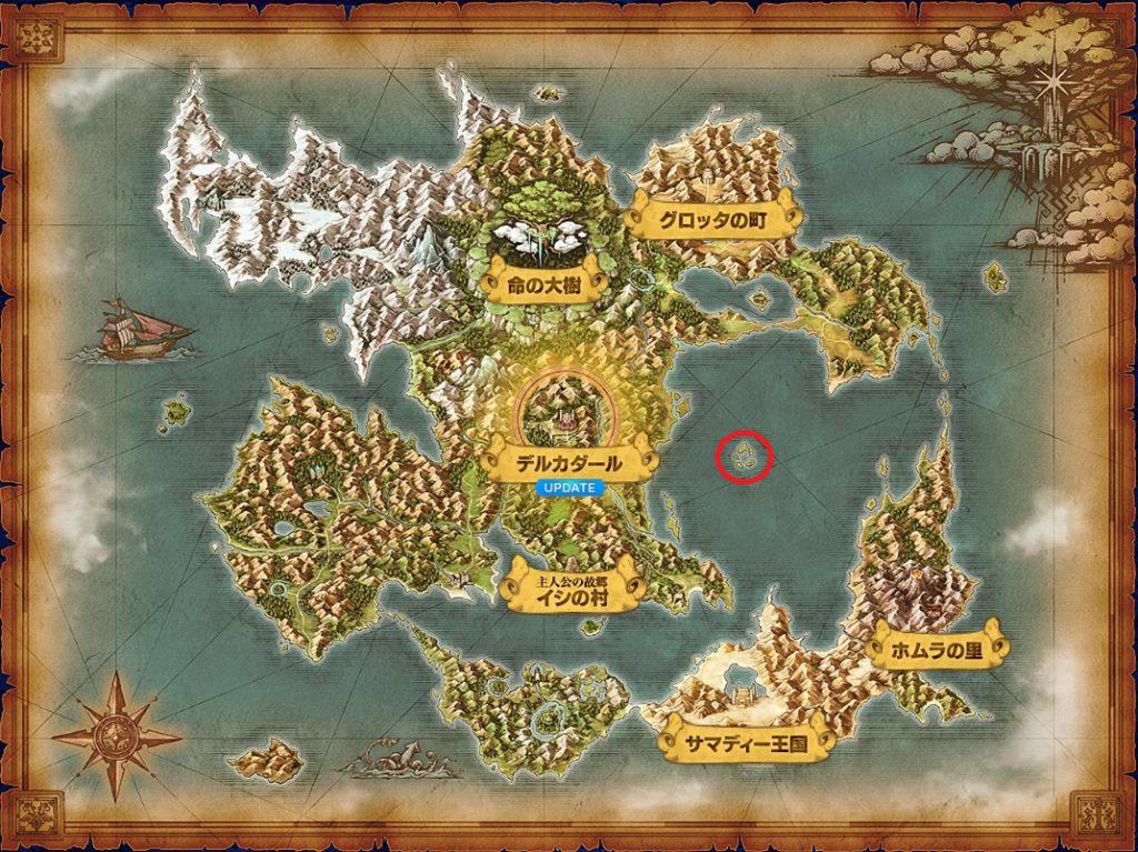 ゲーム ドラゴンクエスト11 ドラクエ11 XI アイテム 採集 収集 MAP 取得 場所 しじみヶ浜 ナギムナー村 ちいさなメダル ブラックパール 赤いサンゴ