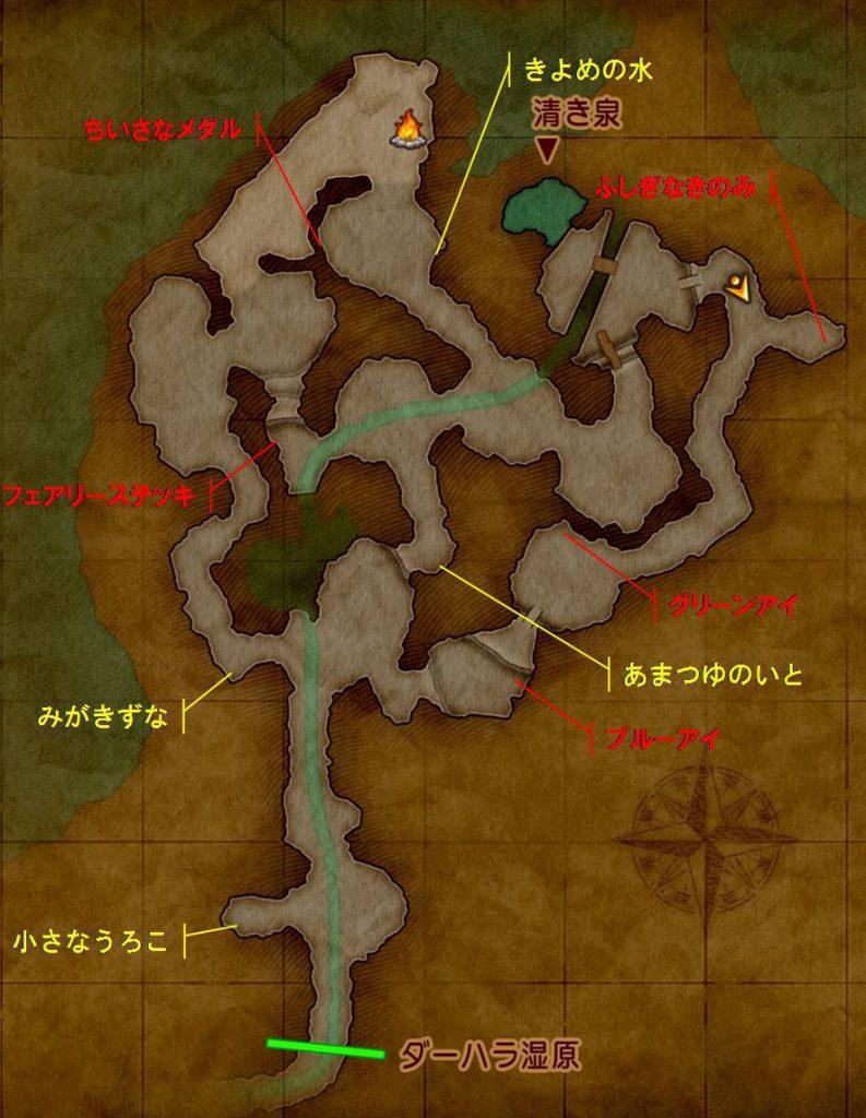 ゲーム ドラゴンクエスト11 ドラクエ11 XI アイテム 採集 収集 MAP 取得 場所 霊水の洞くつ