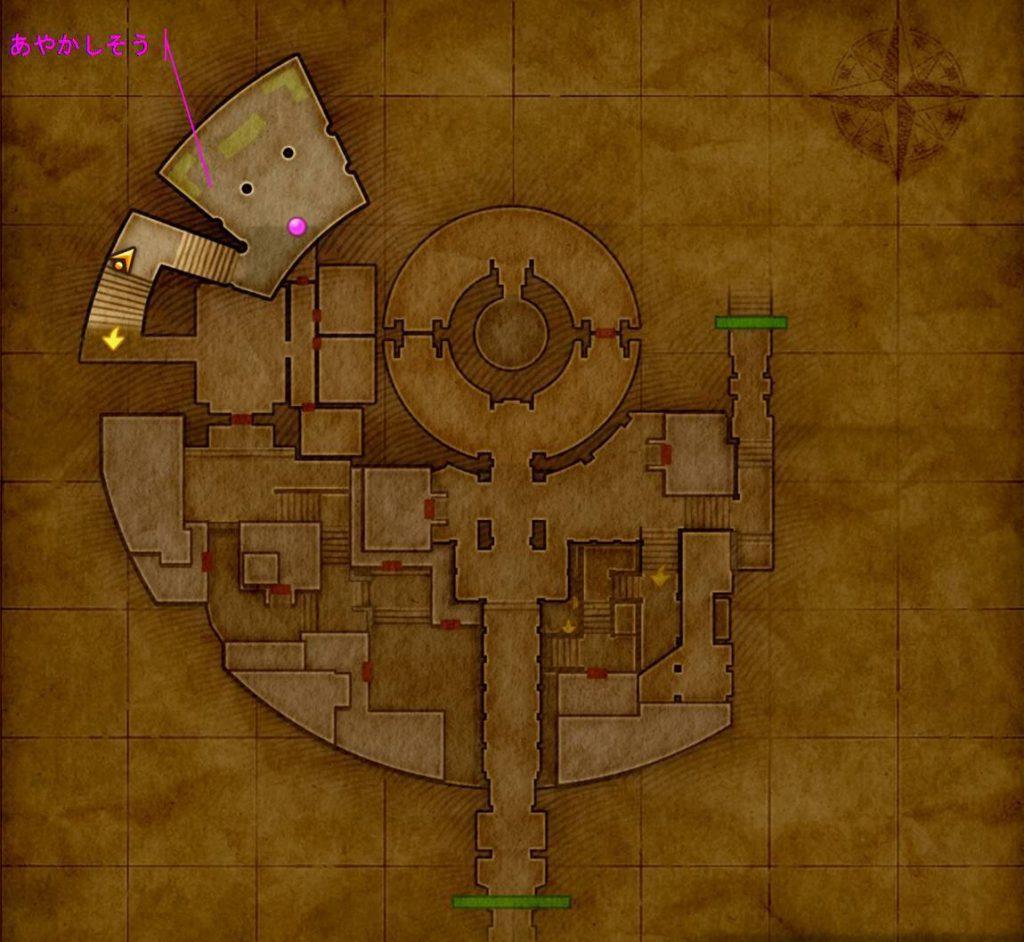 ゲーム ドラゴンクエスト11 ドラクエ11 XI アイテム 採集 収集 MAP 取得 場所 グロッタの町