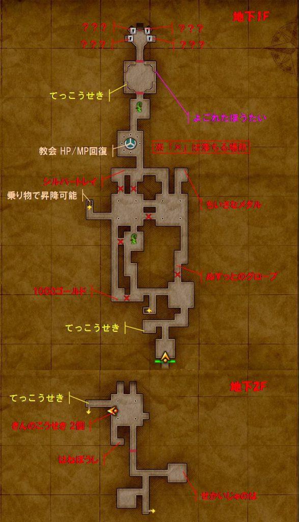 ゲーム ドラゴンクエスト11 ドラクエ11 XI アイテム 採集 収集 MAP 取得 場所 荒野の地下迷宮