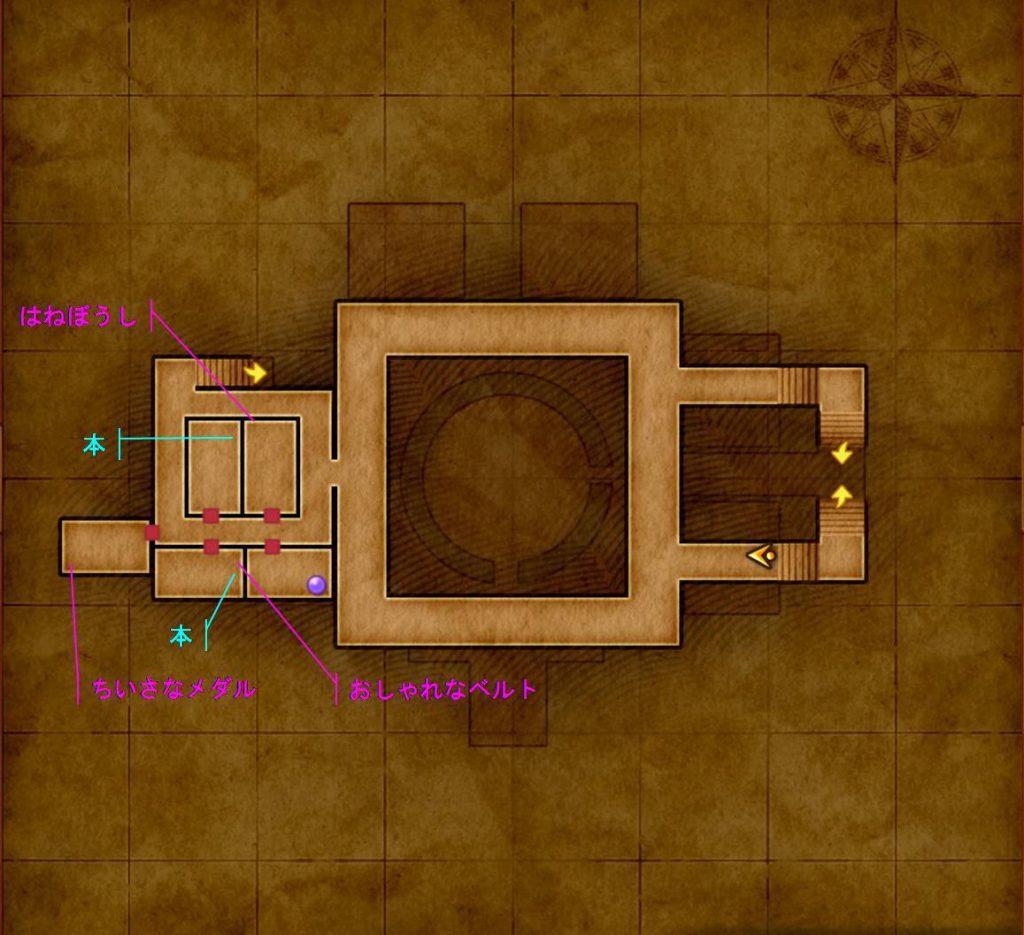 ゲーム ドラゴンクエスト11 ドラクエ11 XI アイテム 採集 収集 MAP 取得 場所 メダチャット地方 メダル女学園 レシピブック おしゃれダイアリー ネックレスカタログ