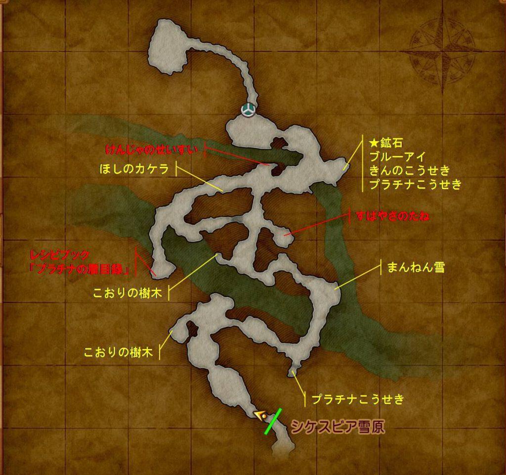 ゲーム ドラゴンクエスト11 ドラクエ11 XI アイテム 宝箱 採集 収集 MAP 取得 場所 クレイモラン地方 シケスビア地方 ミルレアンの森 レシピブック プラチナの盾目録 ほしのカケラ