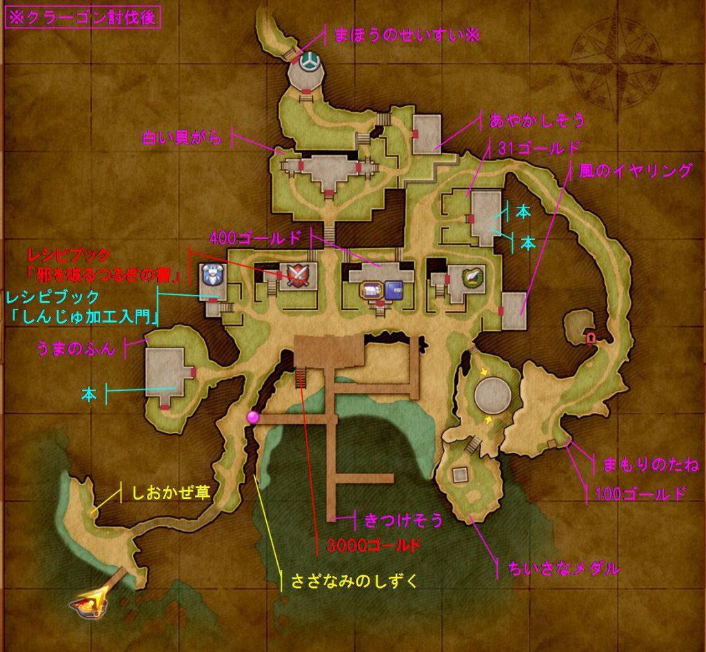 ゲーム ドラゴンクエスト11 ドラクエ11 XI アイテム 採集 収集 MAP 取得 場所 ナギムナー村 さざなみのしずく はじゃのつるぎ レシピブック 邪を破るつるぎの書 しんじゅ加工入門 風のイヤリング まもりのたね 白い貝がら