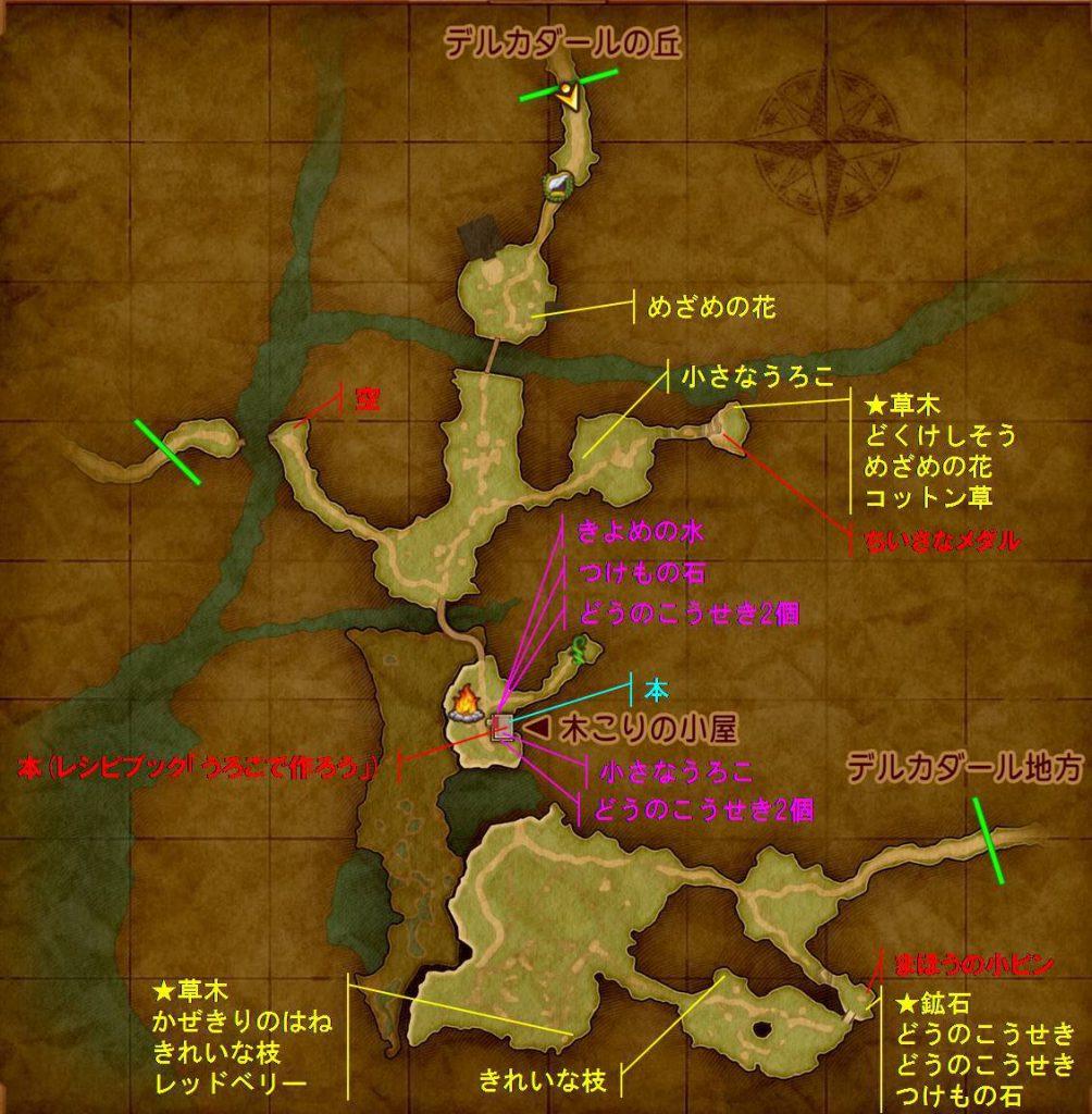 ゲーム ドラゴンクエスト11 ドラクエ11 XI アイテム 採集 収集 MAP 取得 場所 ナプガーナ密林