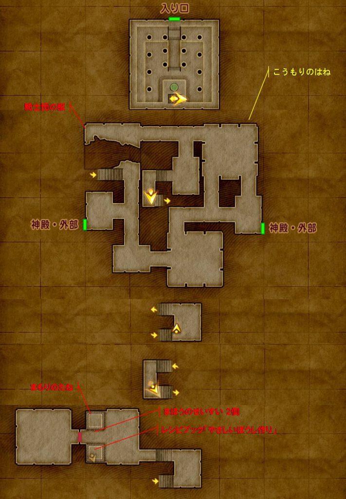 ゲーム ドラゴンクエスト11 ドラクエ11 XI アイテム 採集 収集 MAP 取得 場所 デルカダール神殿
