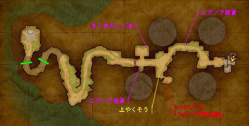 ゲーム ドラゴンクエスト11 ドラクエ11 XI アイテム 採集 収集 MAP 取得 場所 ユグノア城跡